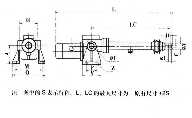 dt型电动推杆